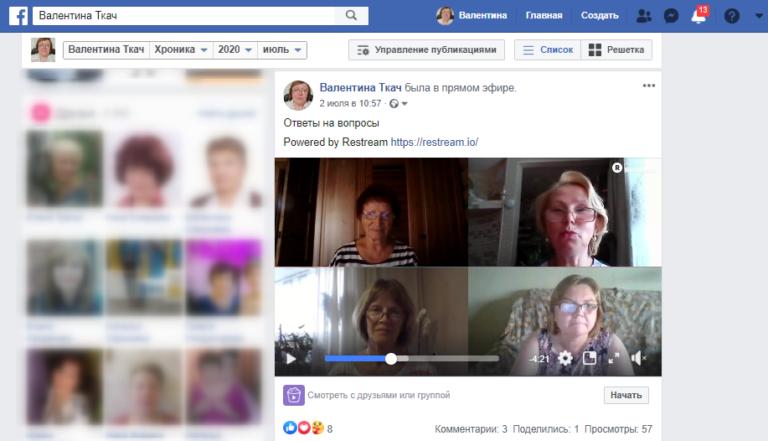 Эфир Facebook