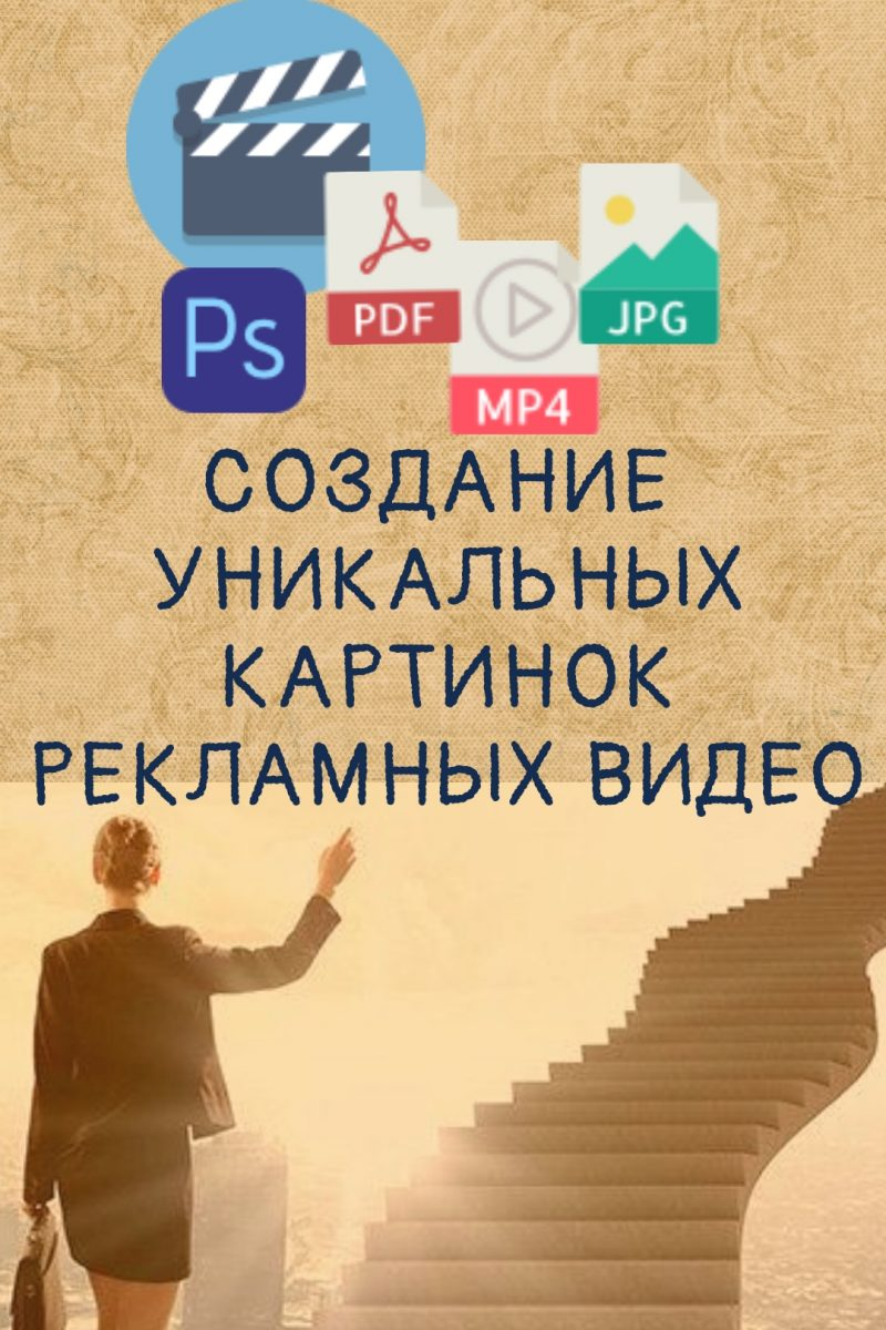 Дизайн ВК3